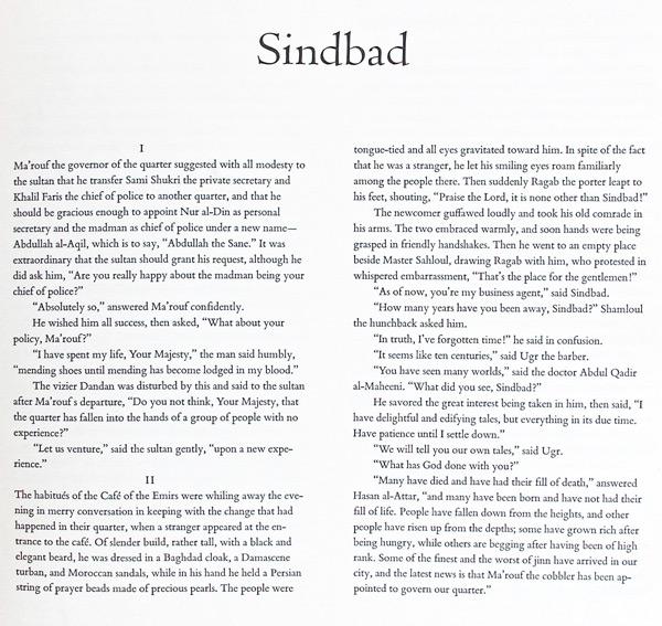Sindbad (beginning)