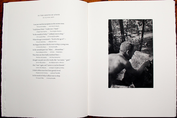 Tribute to Cavafy-Inside-spread 2
